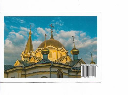 Slava from Novosibirsk in Russia send this scenic card to me.