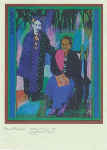 """Two Malay Women"" (1986) by Malaysian artist, art critic and art historian. Redza Piyadasa (1939-2007). In 1998 he was honored with a ""Prince Claus Award"" from the Netherlands."