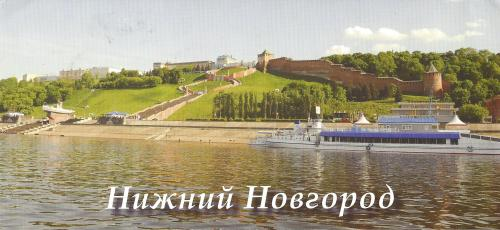 """View of Volga Hillside"" from Russia"