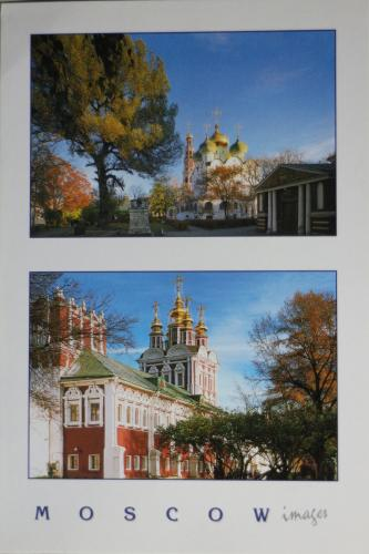 """Moscow images""
