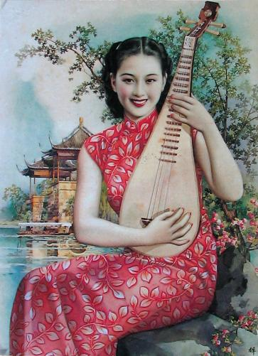 Postcard from the 1930s showing a Chinese lady playing a pipa ( 琵琶 ). From China. Thank you very much, Harry! =)