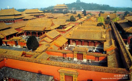 Palaces in the Eastern Section, the Imperial Palaces (Gugong / Forbidden City), Beijing
