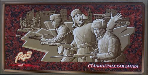 """This postcard is dedicated to the battle of Stalingrad (now Volgograd) from 1942-1943."""