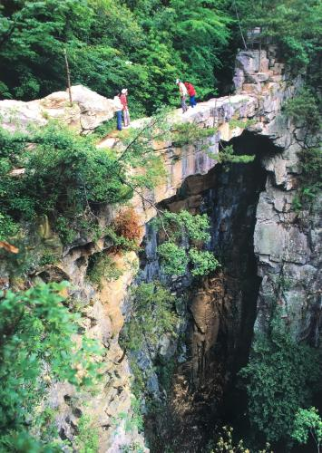 China: Natural Bridge in Wulingyuan