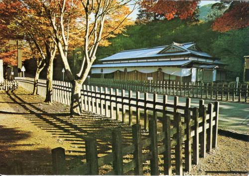 nice autumn postcard from Hakone District