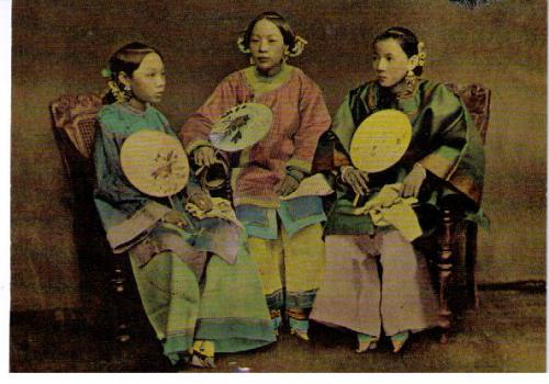 three ladies (1870)
