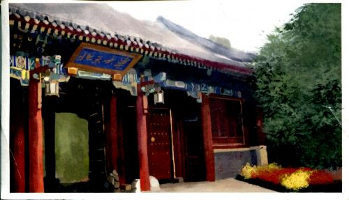 Beijing University West Gate