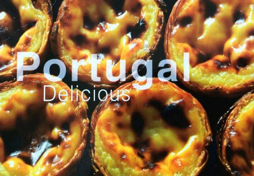Cream Cake or Pastéis de Nata - Portugal