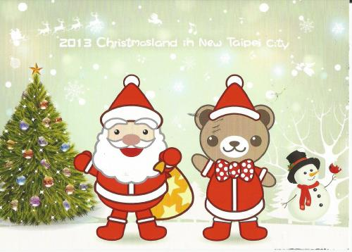 Christmasland in New Taipei City, Taiwan