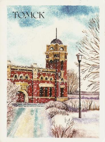 "Kate sent me this lovely winter illustration of her hometown Tomsk, Siberia, from a set of 12 cards: ""Tomsk.