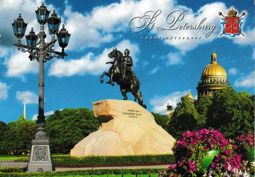"Saint Petersburg, Russia - ""The Bronze Horseman"", Monument to Peter the Great"