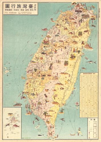 Tourist map of Taiwan, 1971. Thank you for this amazing postcard, Jennifer, I love it! (^o^)