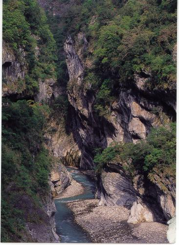 Taiwan - Taroko National Park