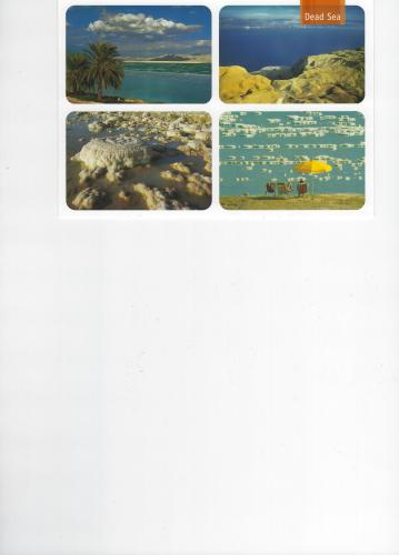 Moran from Kibutz in Israel send this scenic card of the Dead Sea to me.