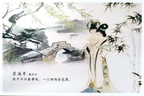 traditional painting in China