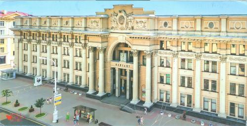 """The General Post Office in Minsk""