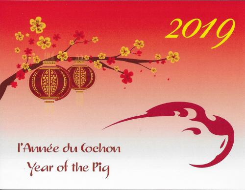 David sent me this beautiful Year of the Pig postcard! Thank you! (^_^)