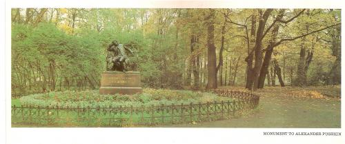 Monument A. PUSHKIN