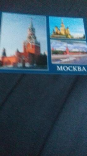 Svetlana from Moscow, Russia send this card to me.