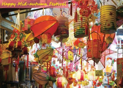 Crystal from HongKong send this colorful card of the Mid Autumn Festival to me.