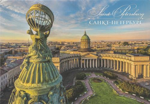 Saint Petersburg, Russia - The Kazan Cathedral